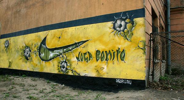 Drawn scenery graffiti Hongkiat Wall  and Extraordinary