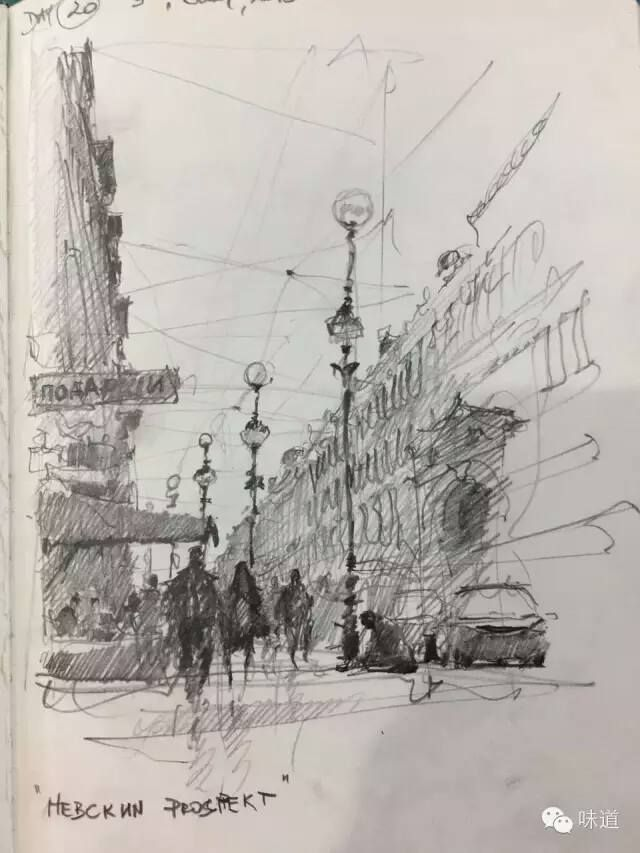 Drawn scenic street view Of movement and 25+ nature