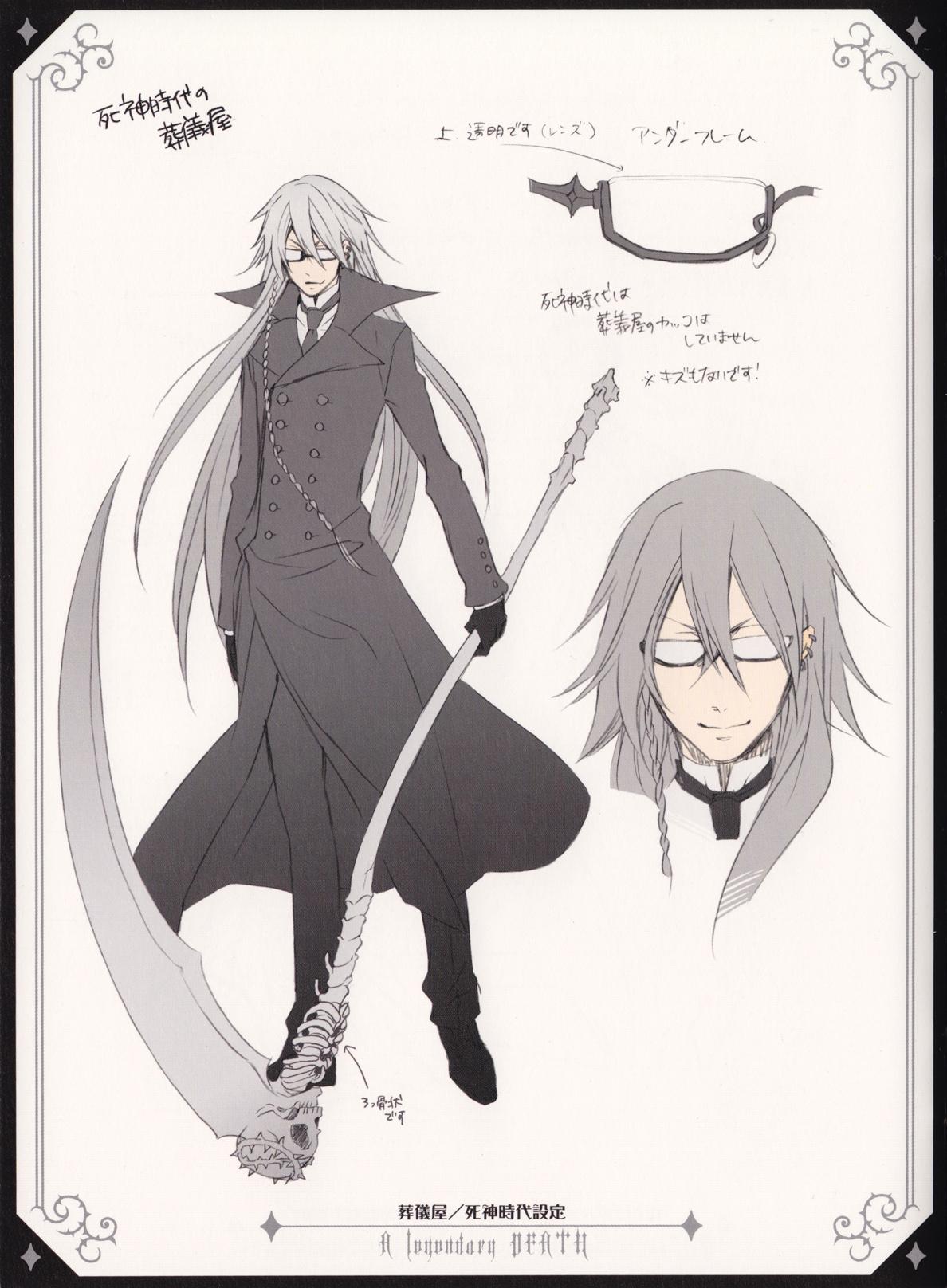 Drawn scythe black butler Kuroshitsuji / Undertaker Kuroshitsuji Butler
