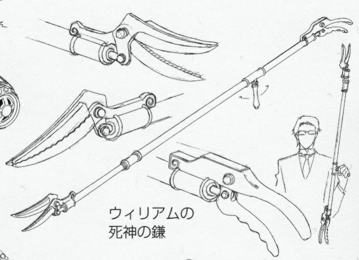 Drawn scythe black butler Spears T – Shinigami (Kuroshitsuji/Black