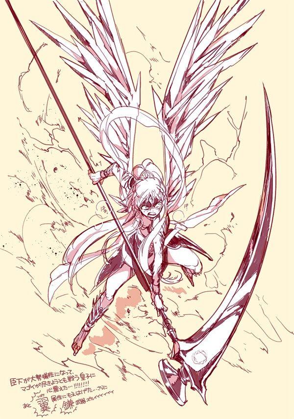 Drawn scythe double ended Kind Anime Magi My djinn