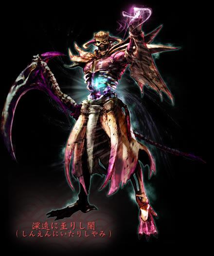 Drawn scythe soul calibur  3) (Soul Calibur Abyss