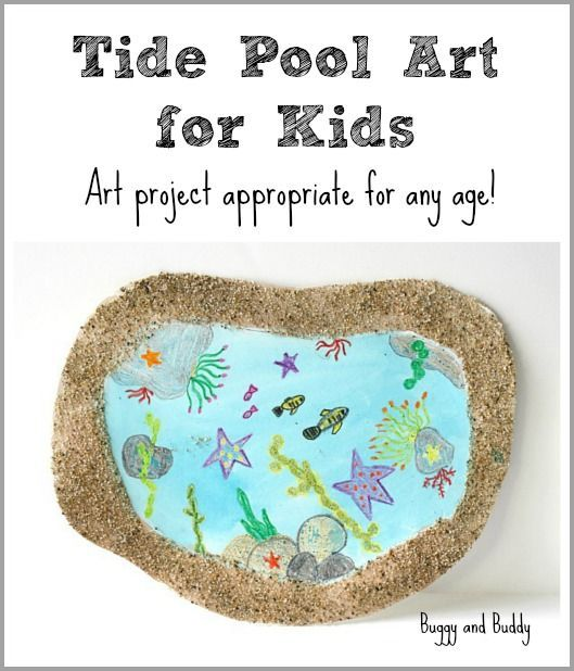 Drawn sea life kindergarten Art (Perfect an ocean for