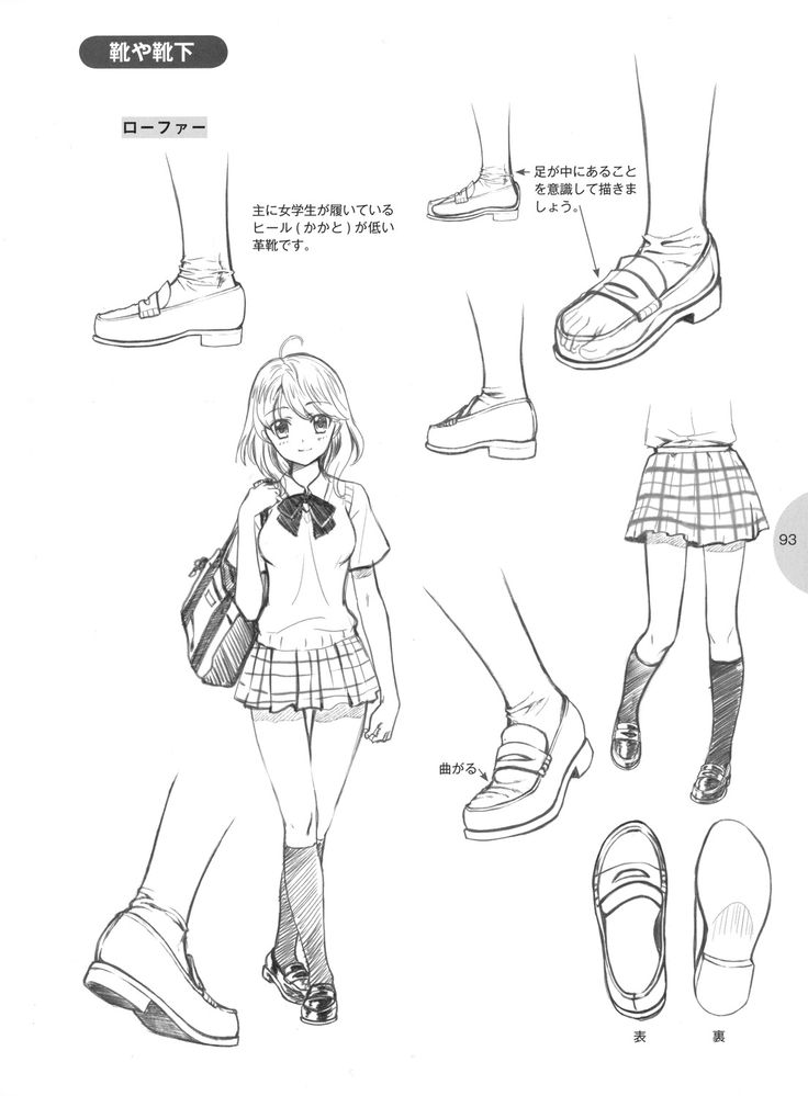 Drawn boots female ANIME Explore Tips more! Drawing