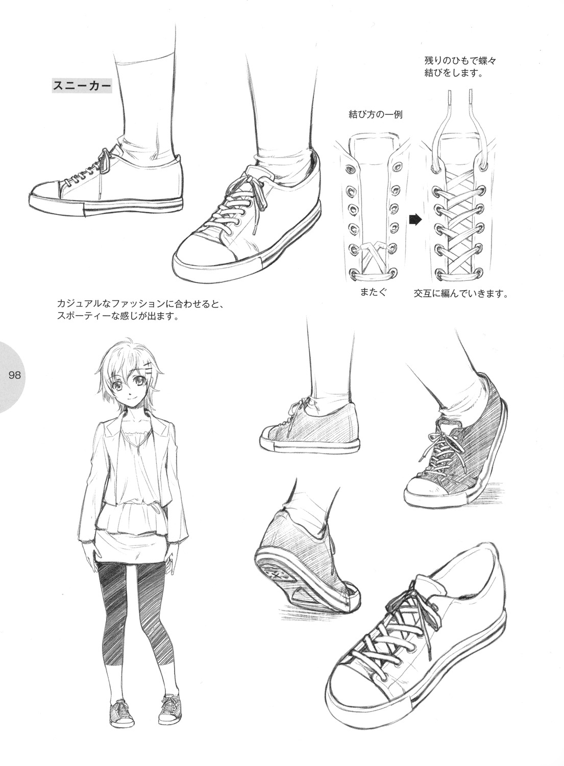 Drawn shoe anime character  部屋 and from Shoes