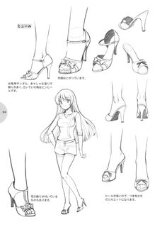 Drawn shoe anime character By knickerweasels: mainly chart anime