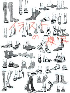 Drawn shoe anime draw Honestly  helpful http://tracking Más