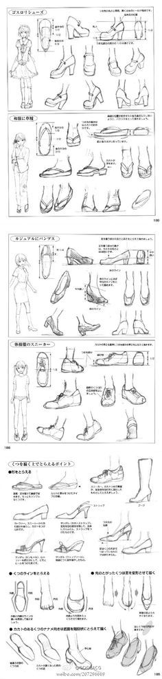 Drawn shoe footwear #2