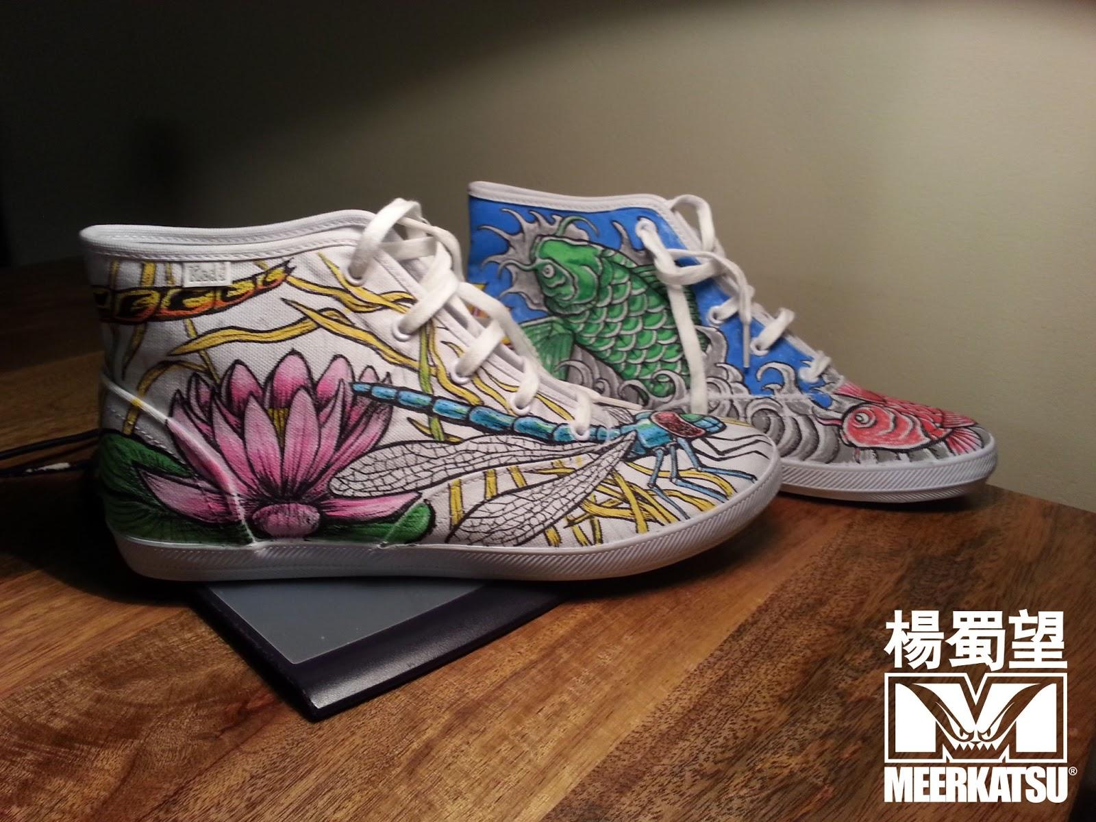 Drawn shoe japanese #3