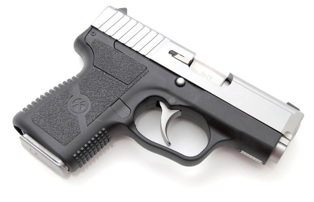 Drawn shotgun 9mm pistol 9mm semi bore innovation a