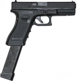 Drawn shotgun glock 17 Movie Glock 17 Conversion) Burn