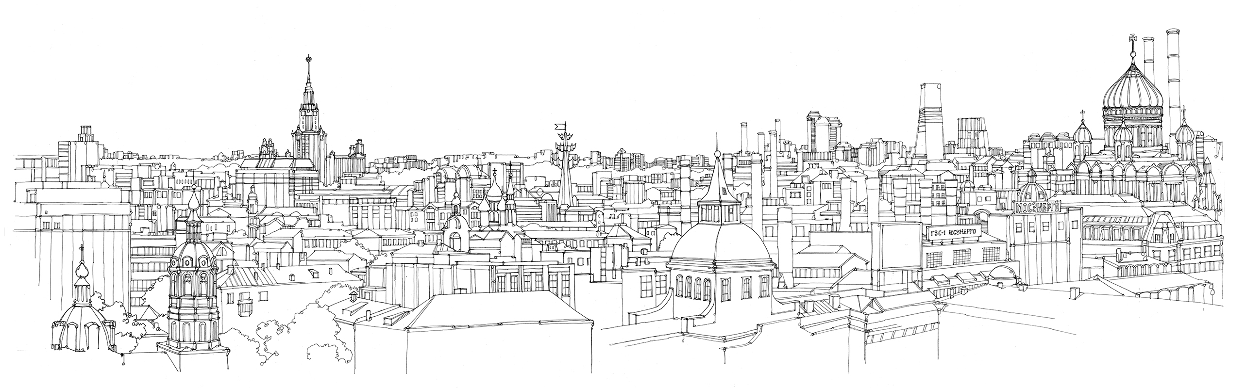 Drawn skyline city line Moscow Illustration Part City moscow