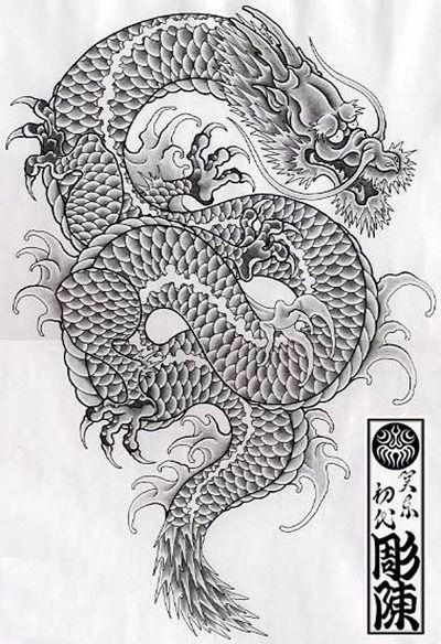 Drawn smokey japanese Skulls Dragons Japanese jpg dragon