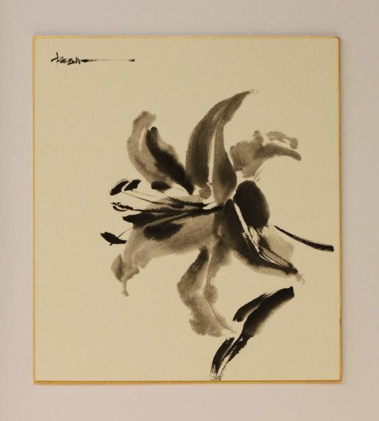 Drawn smokey japanese Sumi Ink drawing drawing flower