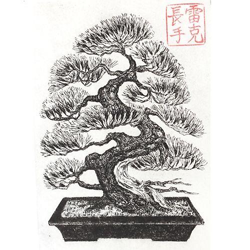 Drawn smokey japanese Drawings tree drawings Drawing tree