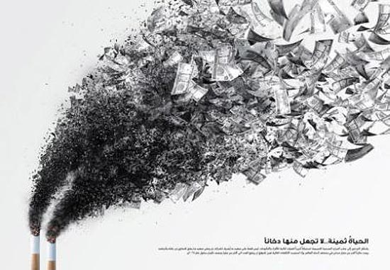 Drawn advertisement 50 Most Advertisements Smoking Most