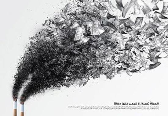 Drawn advertisement 50 Most Advertisements Smoking Most