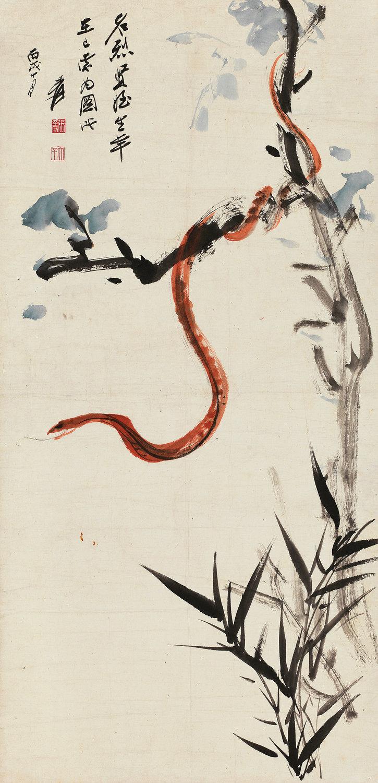 Drawn snake chinese snake Water 1983) the Daqian(1899 The