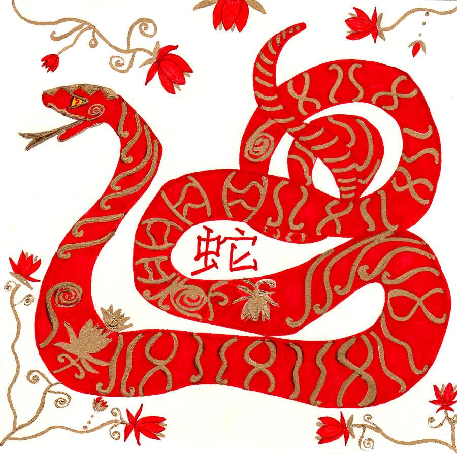 Drawn snake chinese snake Blog Ray New Snake giordano