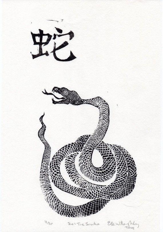 Drawn snake chinese snake Zodiac Snake Print with Chinese