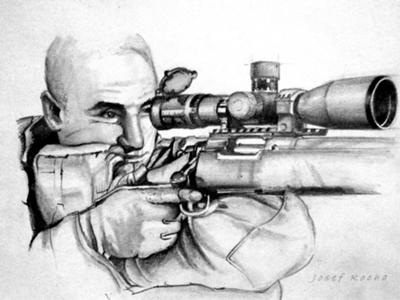 Drawn snipers This sniper technical scope because