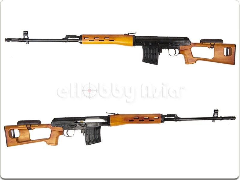 Drawn snipers bolt action rifle Bolt Airsoft (Wood)  Action