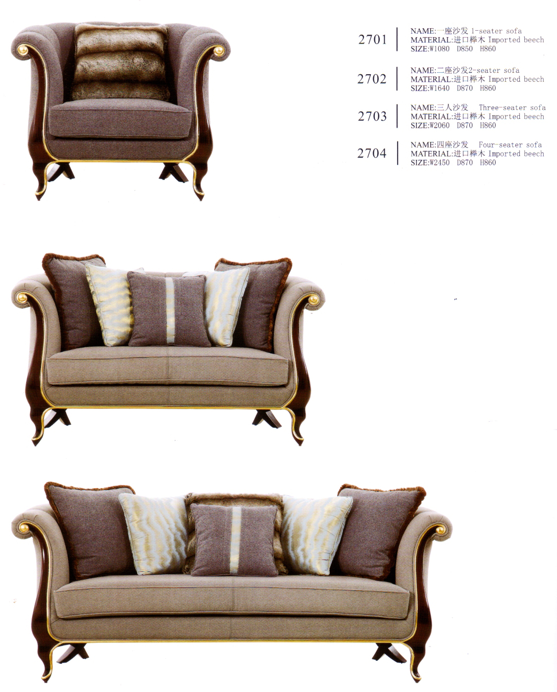 Drawn sofa cleopatra style Classical Berry Sofa top supplies