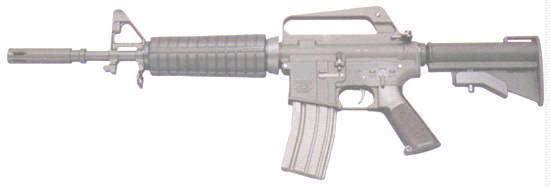 Drawn gun ar 15 During CAR to 15 of