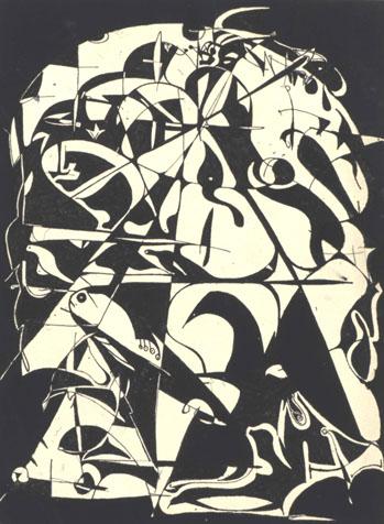 Drawn spheric ink Paper Hiigli 9 x NYC