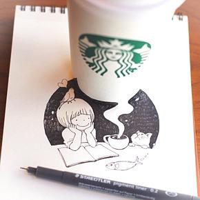 Drawn starbucks cofee Starbucks Used Into Drawing as