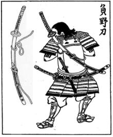 Drawn samurai realistic Samurai of Scabbard his Japanese