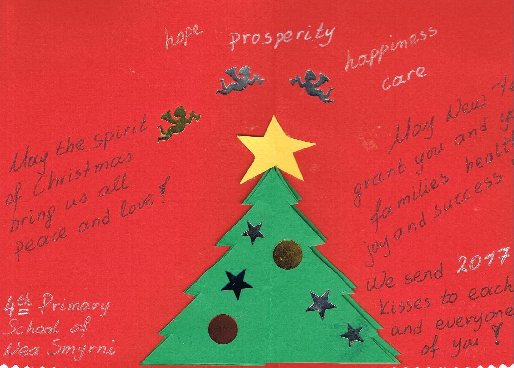 Drawn sykol christmas Erasmus+ The Let's World Save