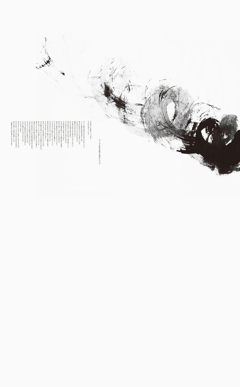 Drawn sykol graphic design Design Design/identity Pinterest images 2012