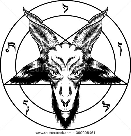 Pentagram clipart vector Black  Binary For Baphomet