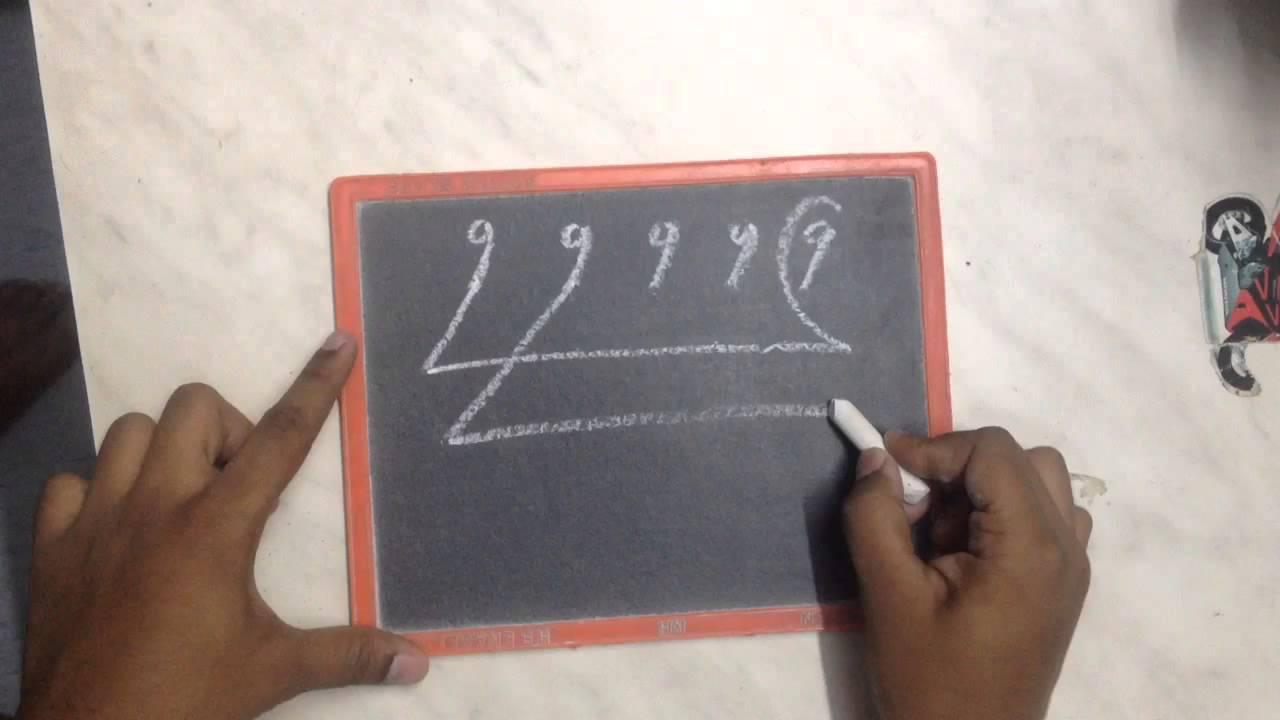 Drawn symbol numerical YouTube  draw Numerical saraswati