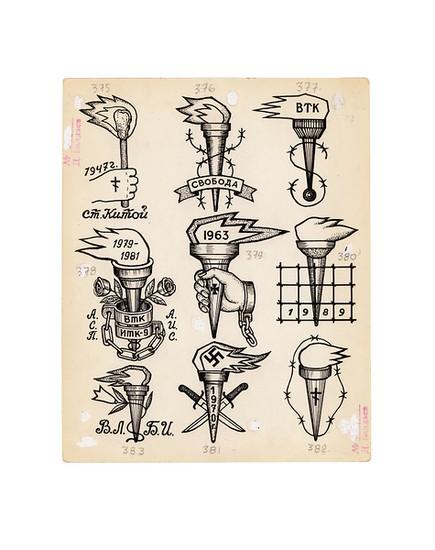 Drawn torch symbol Drawing Criminal Drawings  Russian