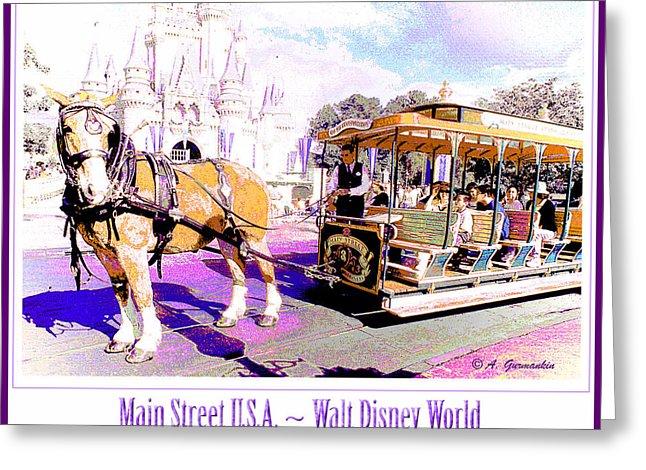 Drawn trolley purple horse Drawn Street Trolley Greeting Gurmankin