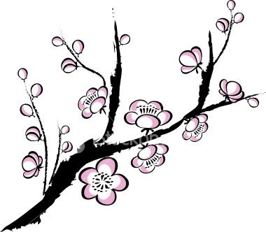 Drawn ume blossom Illustration outline Vector blossom Free