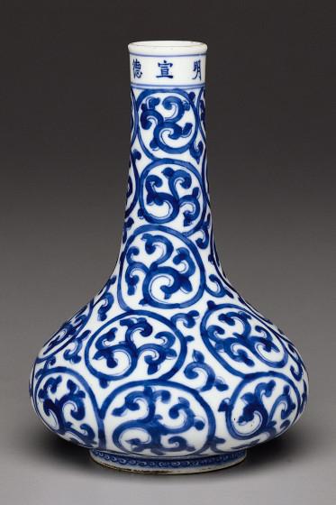 Drawn vase chinese Chinese  Porcelains