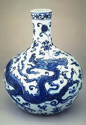 Drawn vase ming vase Porcelain  Ming Flask; Porcelain