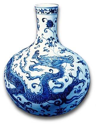 Drawn vase ming vase  Google Vase Ming Vase