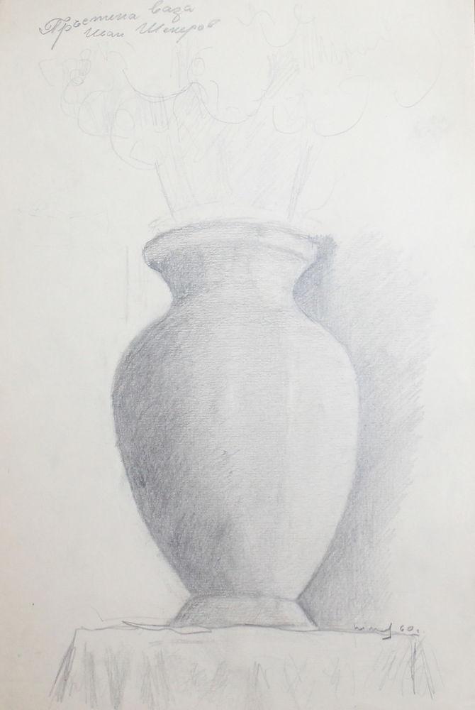 Drawn vase still life Drawing Pencil eBay 1960 Signed