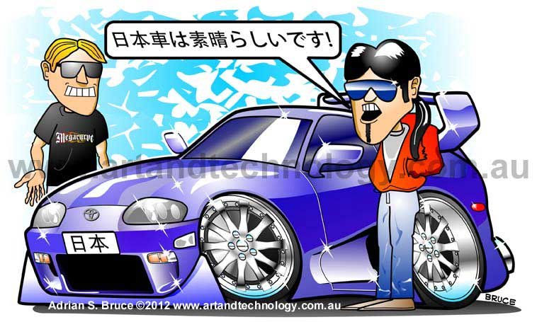 Drawn vehicle tuned car Caricatures CorelDraw Cartoons To tuner