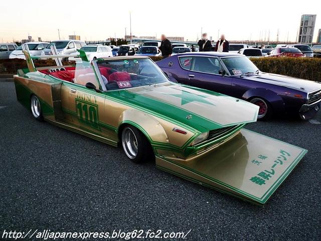 Drawn vehicle tuned car Car via Japan – PinkTentacle