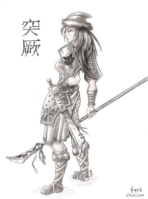 Drawn warrior anime Egek Warrior Warrior by