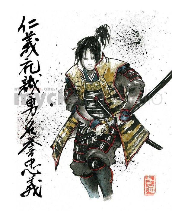 Drawn warrior anime samurai With Virtues Sword art best