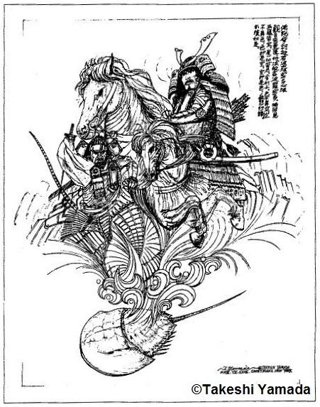 Drawn warrior japan samurai Japanese warriors and Flickr the