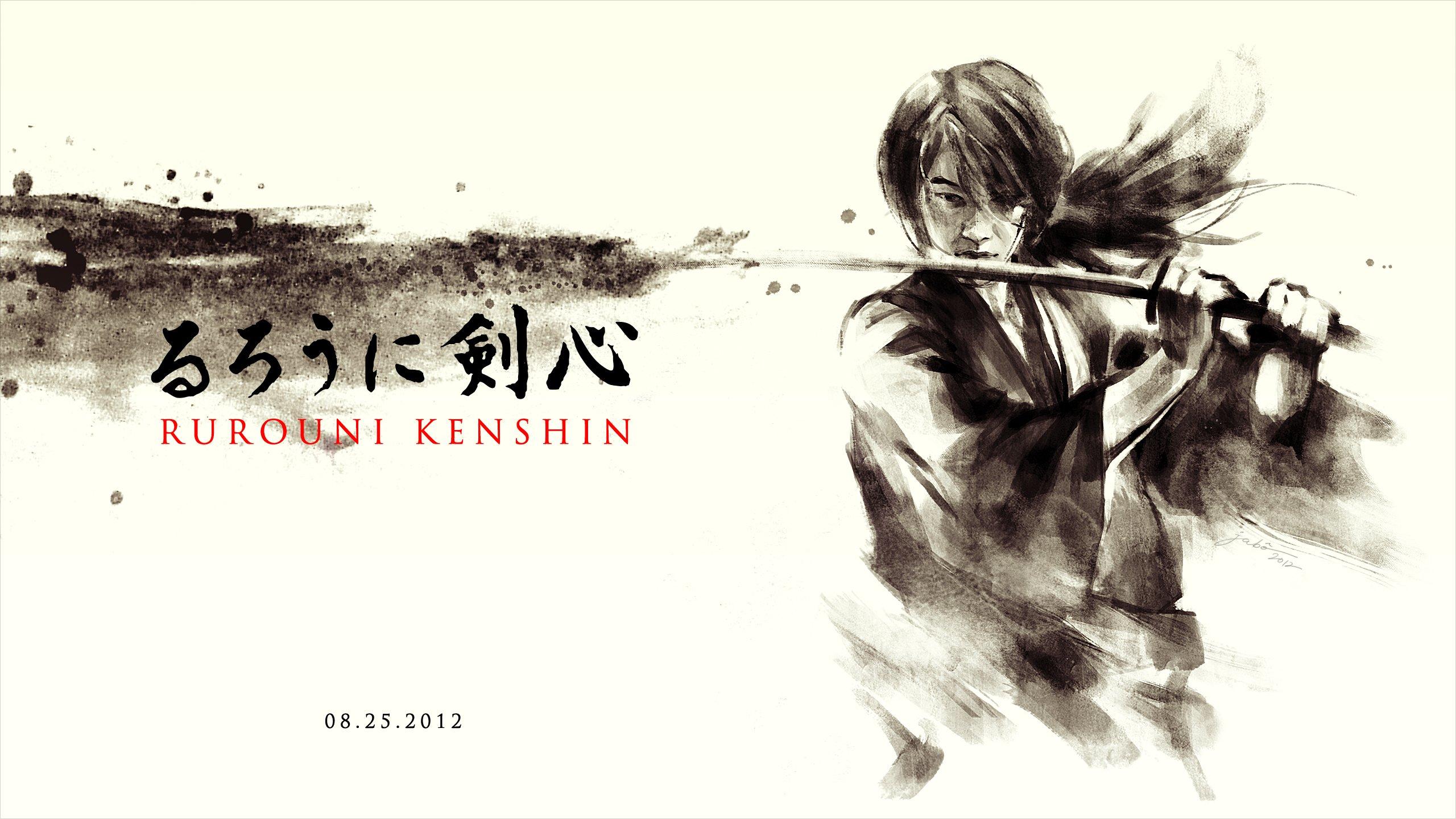 Drawn samurai desktop background Kenshin fantasy japanese 2560x1440 action