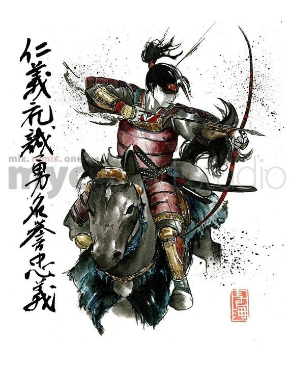 Drawn warrior japanese samurai With Arrow on and Calligraphy