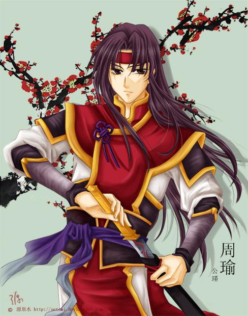 Drawn warrior zhou dynasty Setomi on Warriors: Setomi Yu